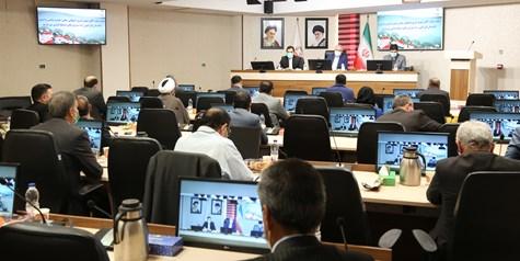 بخش صبحگاهی اولین روز از سی و نهمین اجلاس شورای عالی استانها
